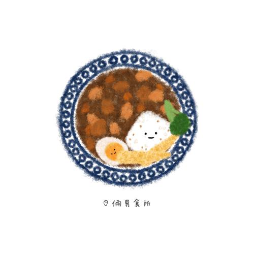 台北・行天宮站|日系文青風咖哩店 – 倆男食所