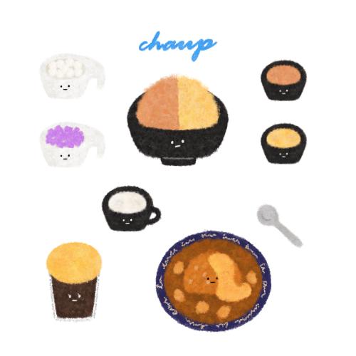 台北・景美站|CP值超高的平價冰品和咖哩飯 – Chaup ! 轉角冰