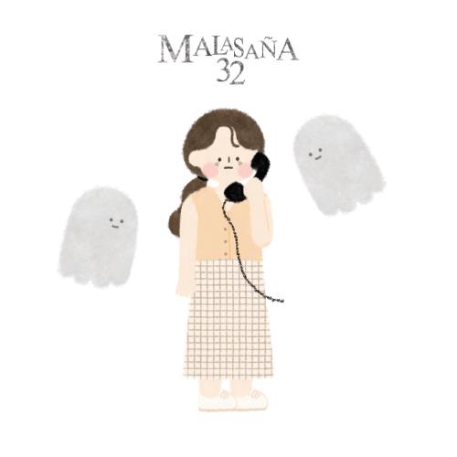 電影|《馬拉薩尼亞32號陰宅》首映會分享&電影微心得(無雷)