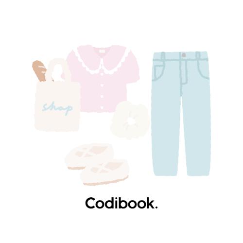 購物|眾多韓國品牌+你的時尚穿搭書Codibook(含購買教學)
